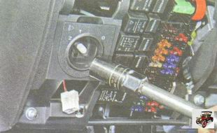 гайка крепления регулятора гидрокорректора