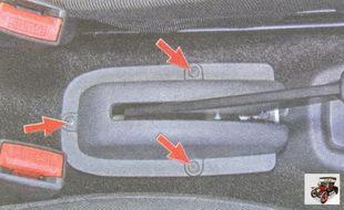 винты крепления облицовки рычага привода стояночного тормоза