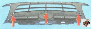 гайки крепления декоративной накладки облицовки решетки радиатора