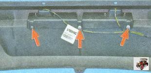 винты крепления блока фонарей освещения номерного знака