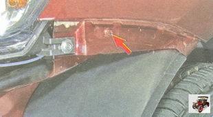болт бокового крепления переднего крыла к кронштейну