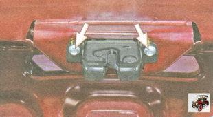 болты удерживающие замок багажника