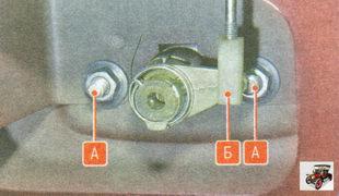 А - гайки крепления замка багажника; Б - наконечник тяги привода