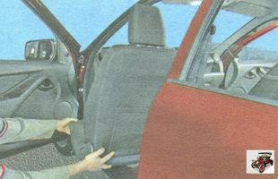 снимите переднее сиденье из салона автомобиля Лада Гранта ВАЗ 2190