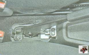 облицовка рычага стояночного тормоза