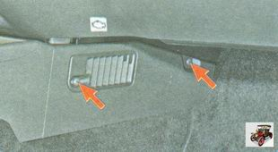 винты крепления боковин облицовки тоннеля пола