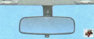внутреннее зеркало заднего вида Лада Гранта ВАЗ 2190