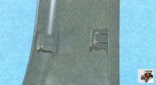 верхние держатели накладки центральной стойки кузова