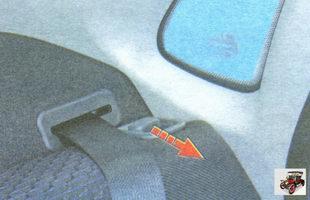 откиньте вперед спинку заднего сиденья Лада Гранта ВАЗ 2190