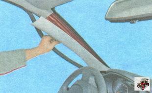 снимите накладки передних стоек кузова