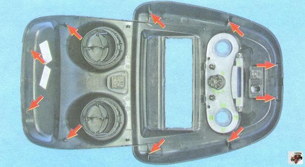 расположение фиксаторов крепления центральной накладки консоли панели приборов Лада Гранта ВАЗ 2190 (вид с внутренней стороны накладки консоли)