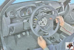 снимите рулевое колесо
