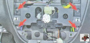 винты крепления блока управления заслонками воздуховодов