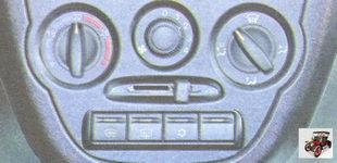 панель блока управления системой отопления, кондиционирования и вентиляции Лада Гранта ВАЗ 2190