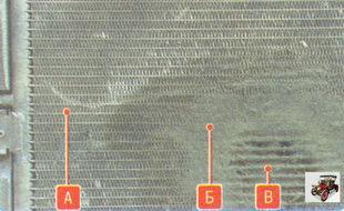 радиатор кондиционера Лада Гранта ВАЗ 2190