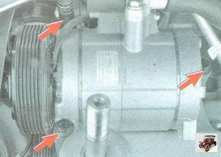 три болта крепления компрессора кондиционера к кронштейну двигателя Лада Гранта ВАЗ 2190