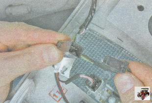 разъем жгута проводов датчика температуры воздуха в салоне