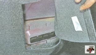 клапан вытяжного отверстия вентиляции в обивке багажника