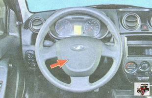 модуль подушки безопасности водителя, расположенный в ступице рулевого колеса Лада Гранта ВАЗ 2190
