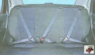 инерционные ремни безопасности для пассажиров заднего сиденья Лада Гранта ВАЗ 2190