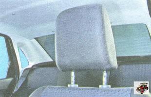 подголовники, установленные на спинках сидений Лада Гранта ВАЗ 2190