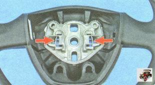 пружинные фиксаторы крепления модуля подушки безопасности