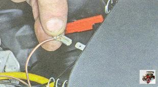 наконечник провода «плюс» звукового сигнала