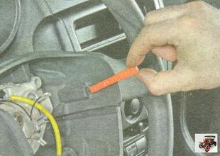 фиксатор контактного кольца подушки безопасности закреплен в ступице рулевого колеса