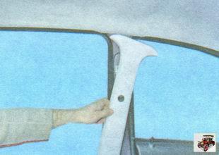снимите накладку центральной стойки кузова