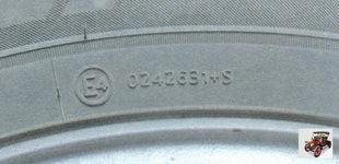 Е4 - знак с цифрой - номером страны, выдавшей сертификат соответствия по правилам ЕЭК ООН