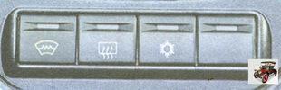 блок кнопочных выключателей