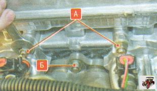 А - гайки крепления впускного коллектора; Б - гайка крепления катколлектора