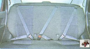 ремнями безопасности заднего сиденья