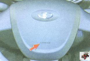 подушка безопасности на руле