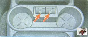 кнопки обогрева сидений