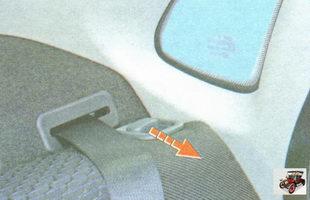 рукоятка фиксатора спинки заднего сиденья