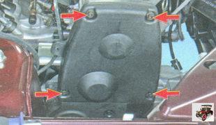 болты крепления верхней части передней крышки привода ремня ГРМ