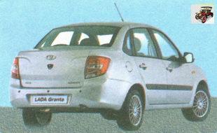 автомобиль Лада Гранта ВАЗ 2190