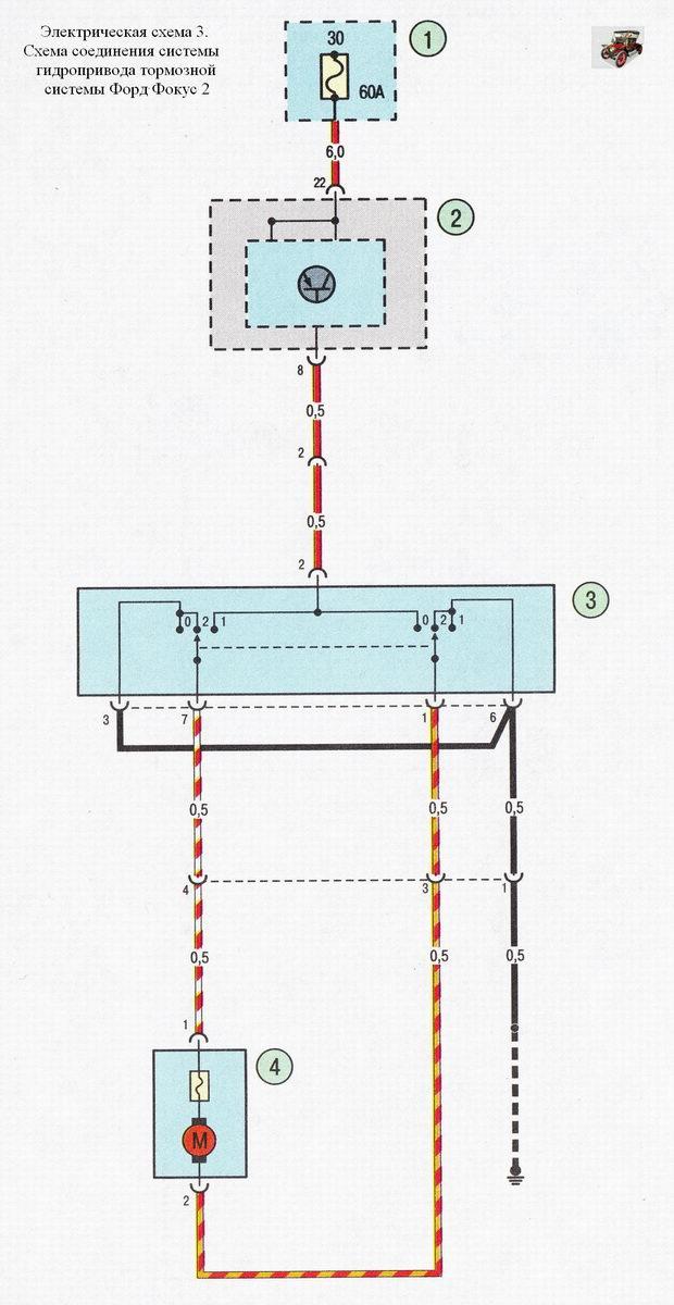 Электрическая схема 3.
