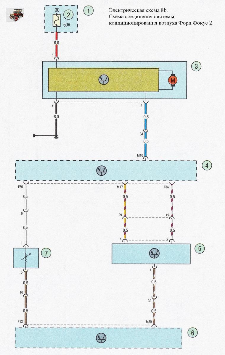 электрическая схема ford fokus 2