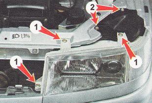 отворачиваем три болта крепления фары (1) отворачиваем болты крепления щитка к верхней поперечине передней панели (2)