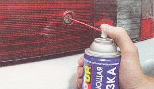 смазка замочных скважин замков дверей и крышки багажника