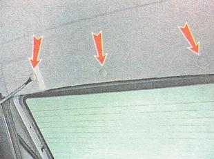 кнопки трех держателей заднего крепления обшивки потолка