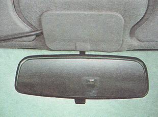 декоративная накладка кронштейна зеркала