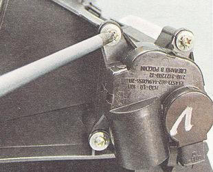 саморезы крепления микромотор-редуктора к корпусу отопителя