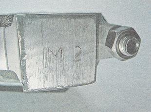 класс поршневого пальца указан на крышке шатуна цифрой