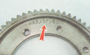 маркировка на шестерне дифференциала