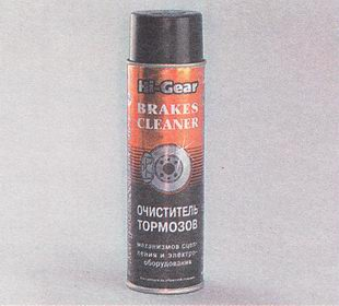 препарат для очистки тормозных механизмов