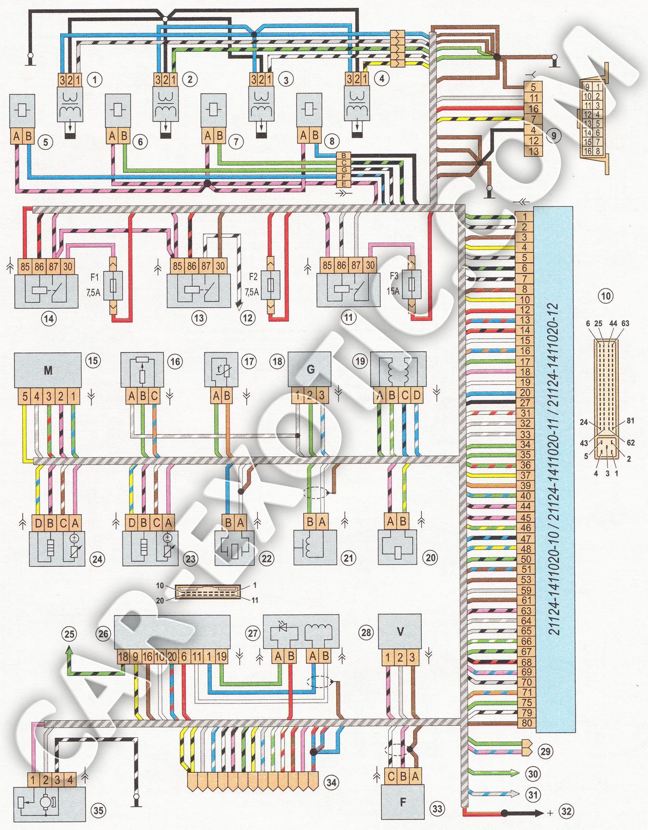 Фото №6 - неисправности электрооборудования ВАЗ 2110 инжектор