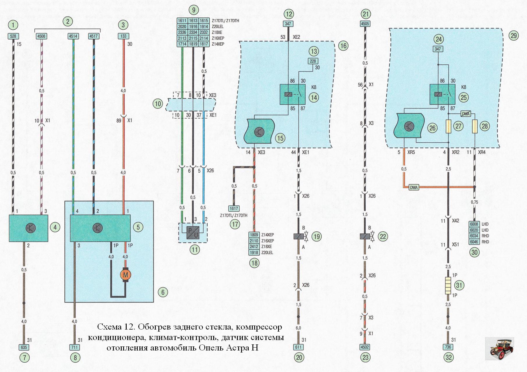 схема подключения компрессора и датчика давления